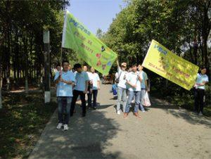 Activitats al Parc Gucun, tardor del 2014 2