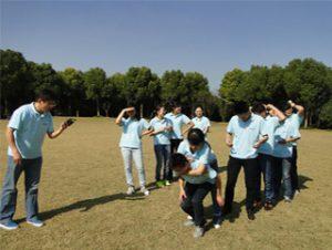 Activitats al Parc Gucun, tardor del 2014 3