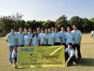 Activitats al parc Gucun, tardor del 2014