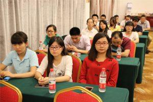 Reunió de grup a Wanxuan Garden Hotel, 2015 2