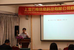 Reunió compartida a Wanxuan Garden Hotel, 2015